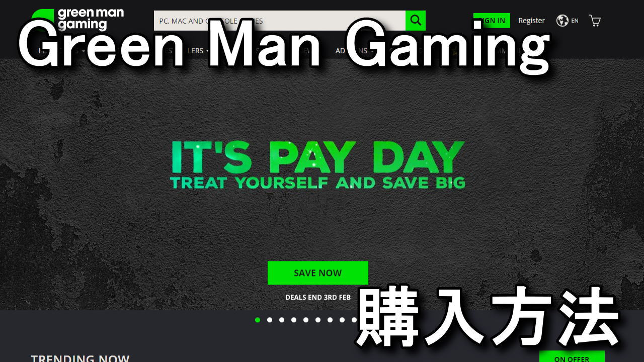 green-man-gaming-game-buy-guide
