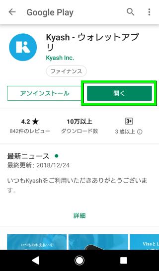 kyash-appli-creditcard-02