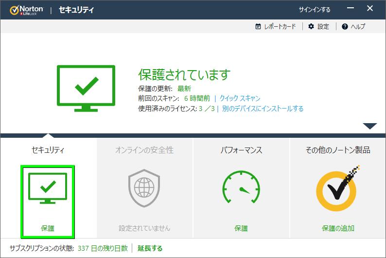 norton-internet-security-update-01