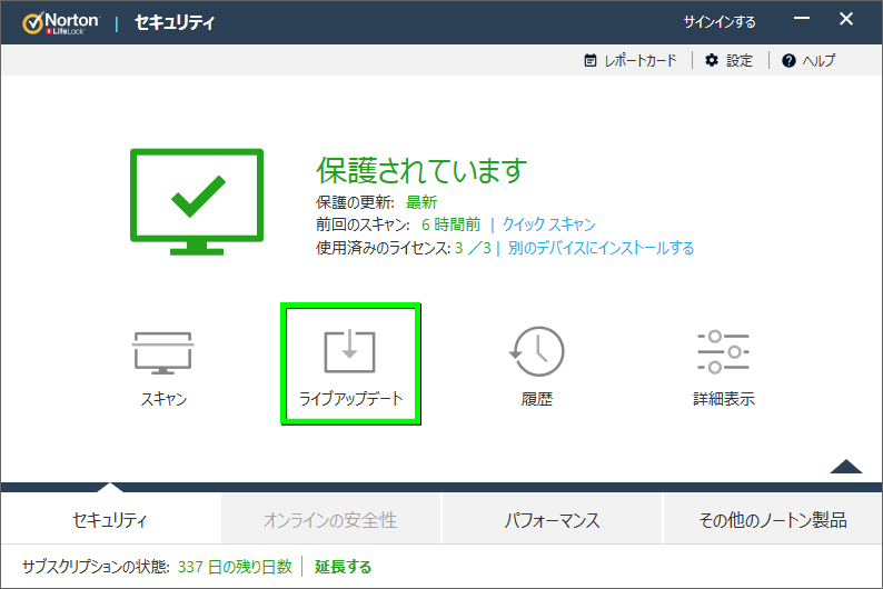 norton-internet-security-update
