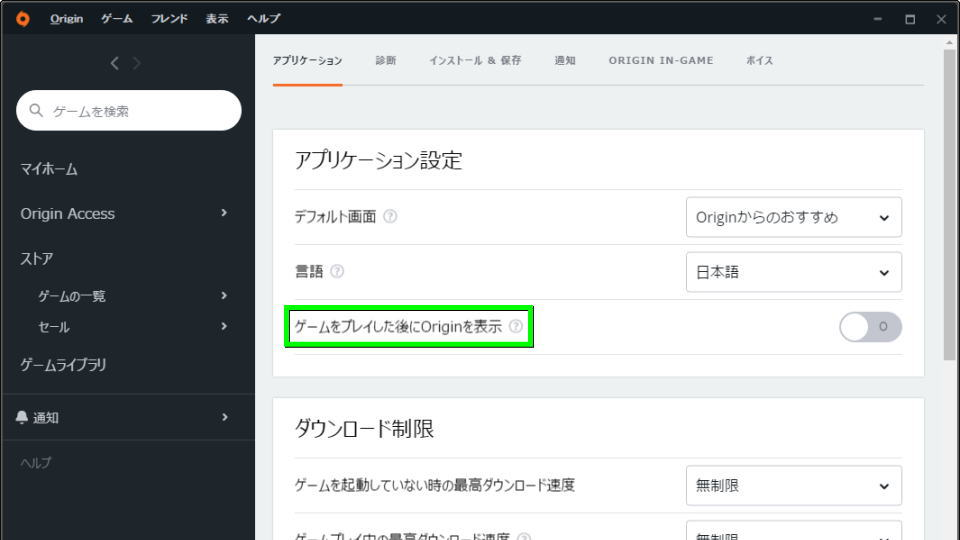 origin-friend-activity-02