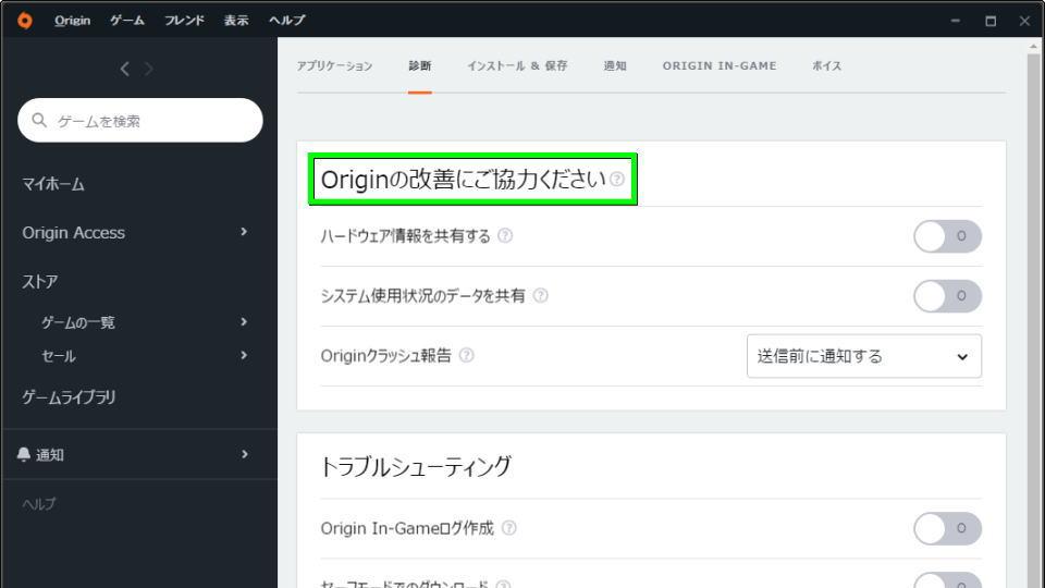 origin-friend-activity-04