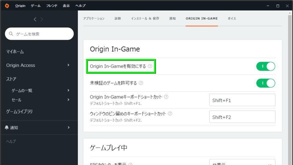 origin-friend-activity-09