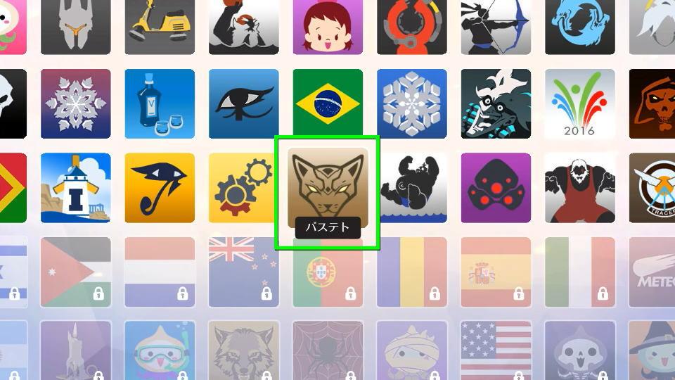 ow-ana-bastet-challenge-icon