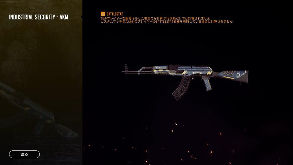 pubg-east-erangel-police-crate-skin-01