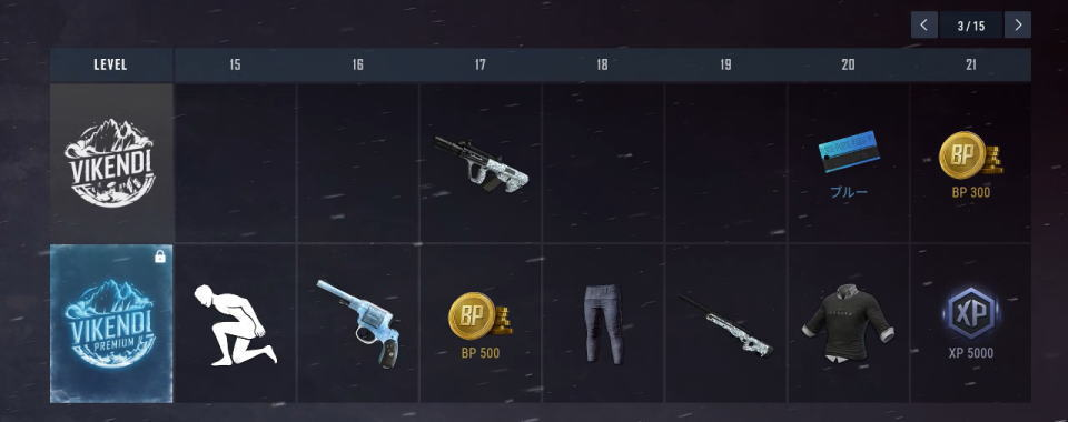pubg-vikendi-rewards-03