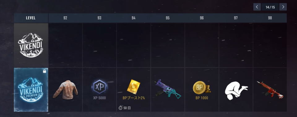 pubg-vikendi-rewards-14