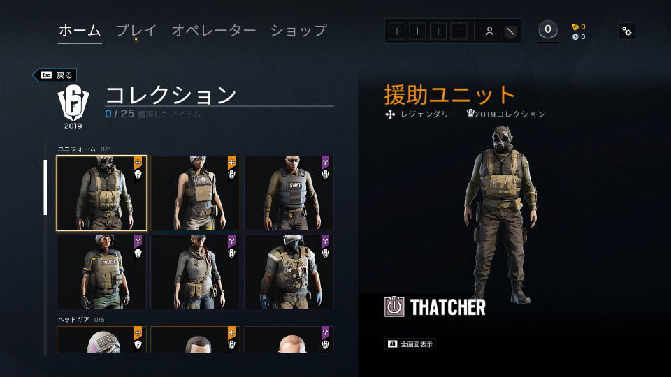 r6s-2019-collection-pack-item-list-02