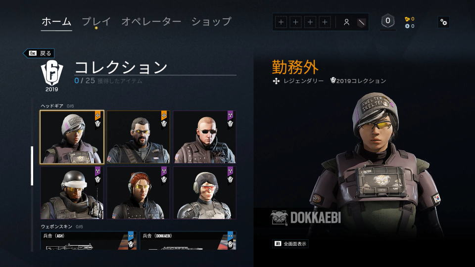 r6s-2019-collection-pack-item-list-03