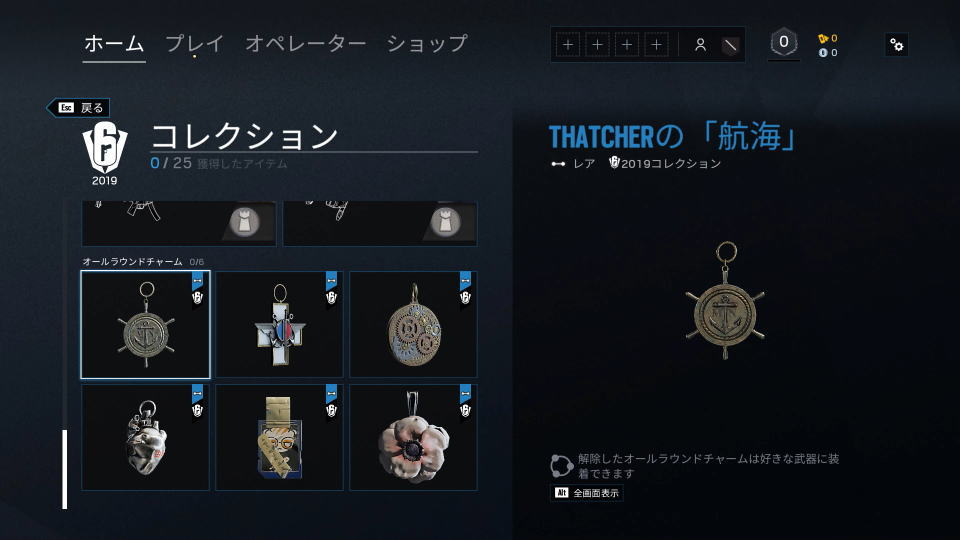 r6s-2019-collection-pack-item-list-05