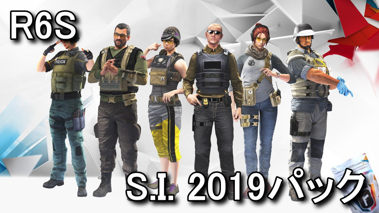 r6s-2019-collection-pack-skin-list-1