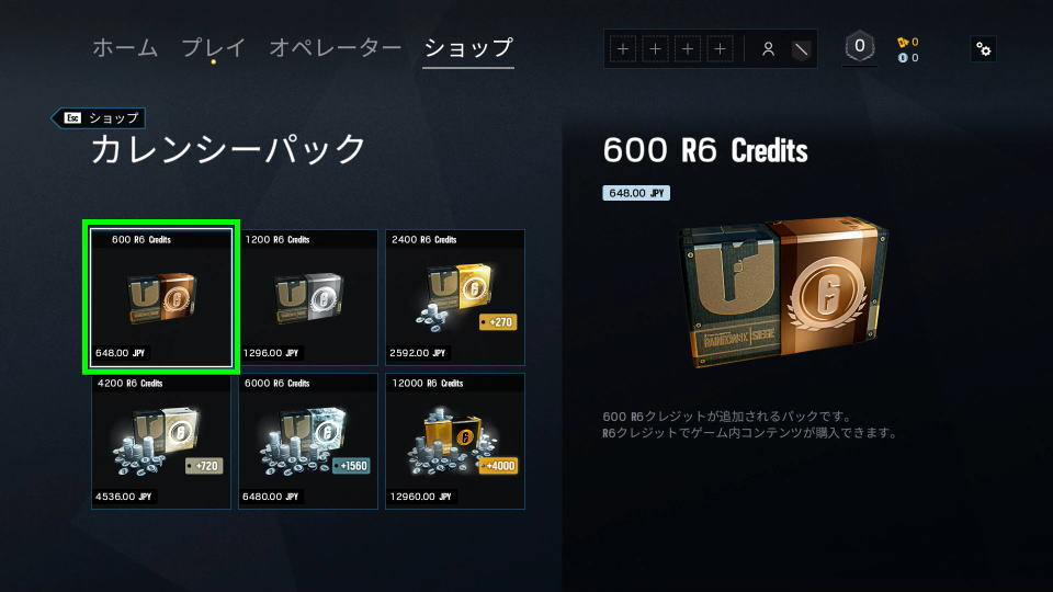 r6s-buy-r6-credits-packs-02