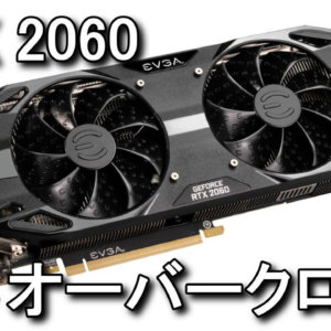 rtx-2060-over-clock-benchmark-300x300