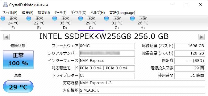 ssdpekkw256g8xt-crystaldiskinfo