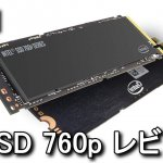 ssdpekkw256g8xt-review-150x150
