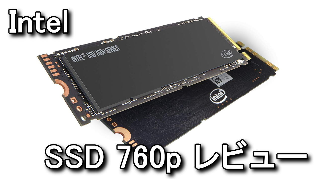 ssdpekkw256g8xt-review