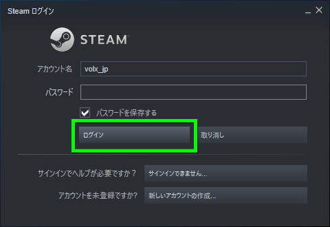 steam-special-access-code-00
