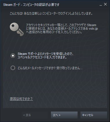 steam-special-access-code-01