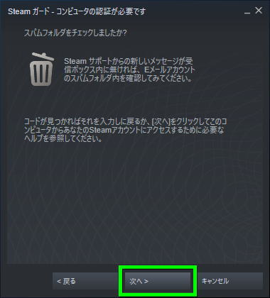 steam-special-access-code-03