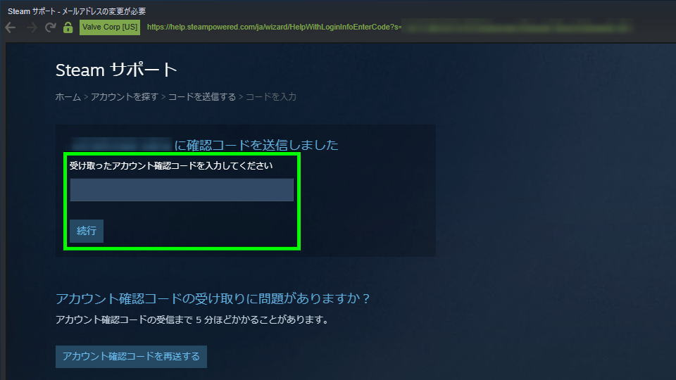 steam-special-access-code-09