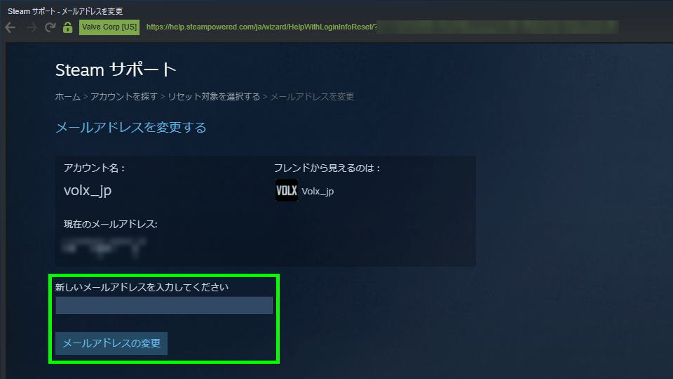 steam-special-access-code-10