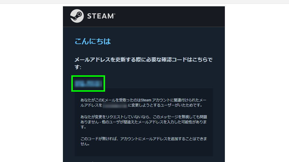 steam-special-access-code-11