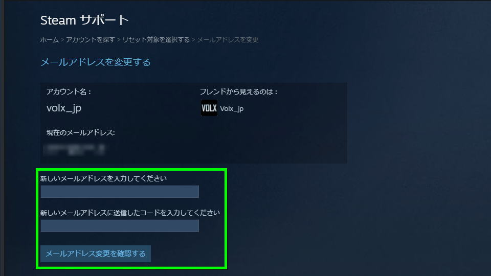steam-special-access-code-12