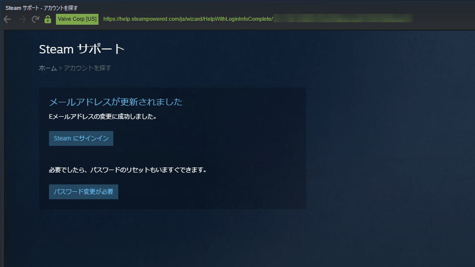 steam-special-access-code-13