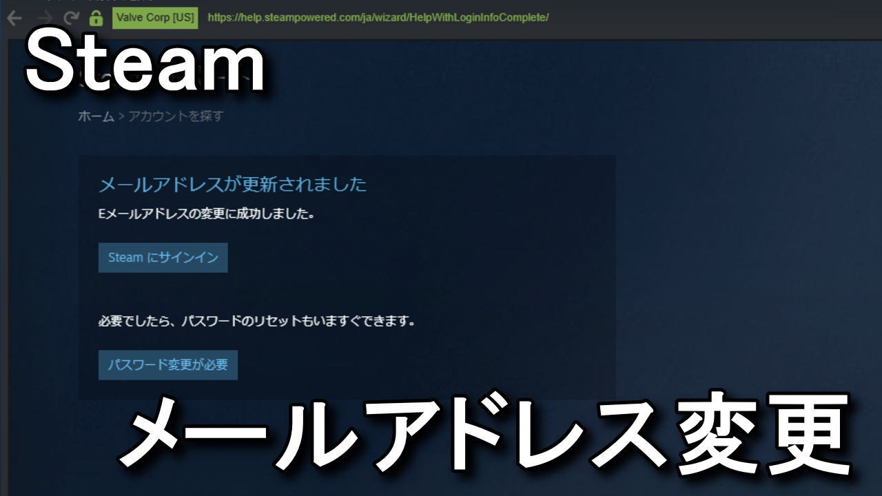steam-special-access-code