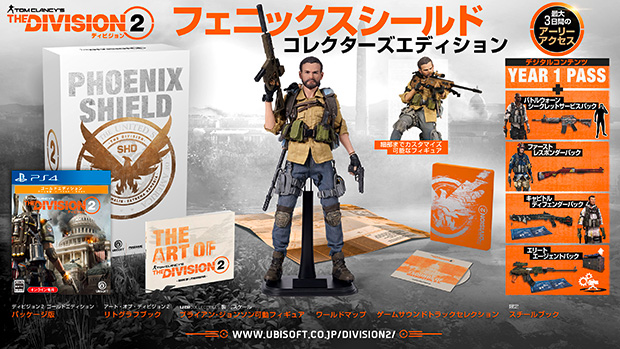 the-division-2-collectors-edition-02