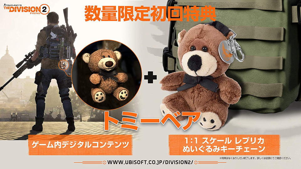 the-division-2-tommy-bear