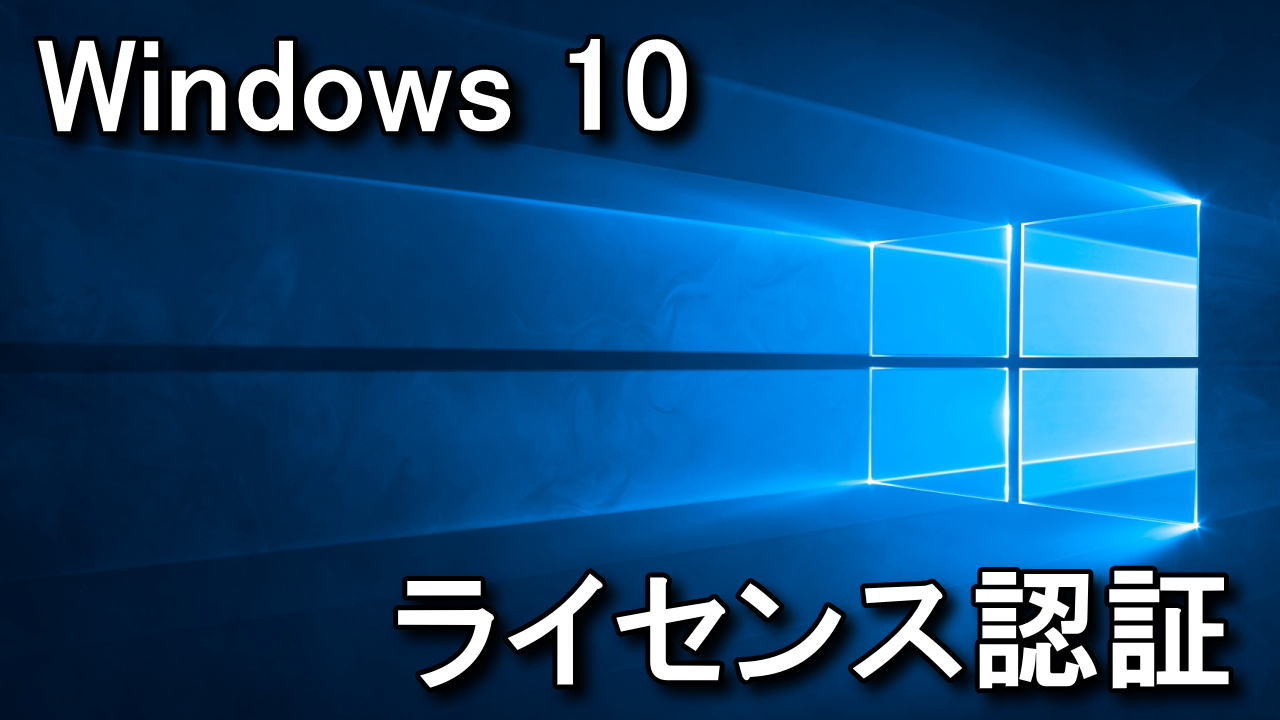 windows-10-pro-product-key-license