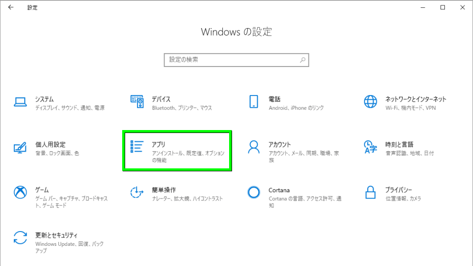 windows-photo-viewer-05
