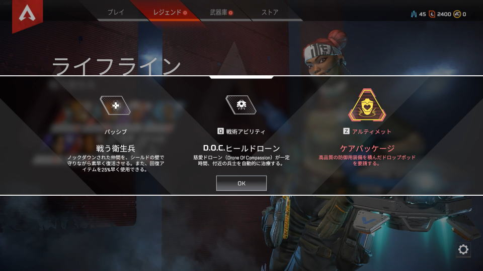 apex-legends-character-03