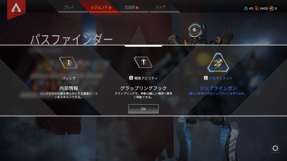 apex-legends-character-04