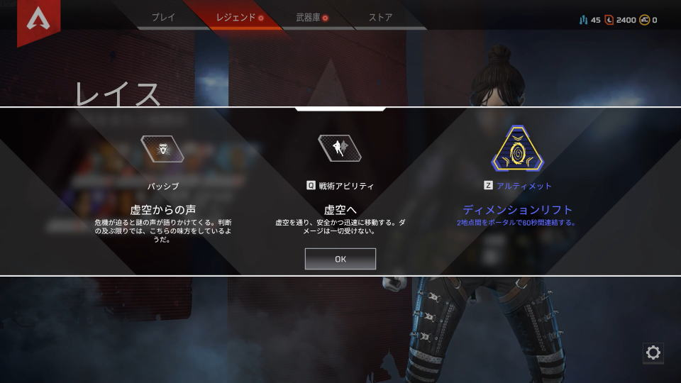 apex-legends-character-05