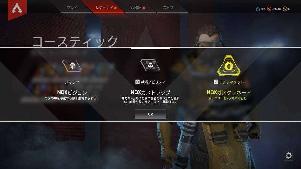 apex-legends-character-07