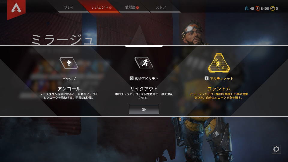 apex-legends-character-08