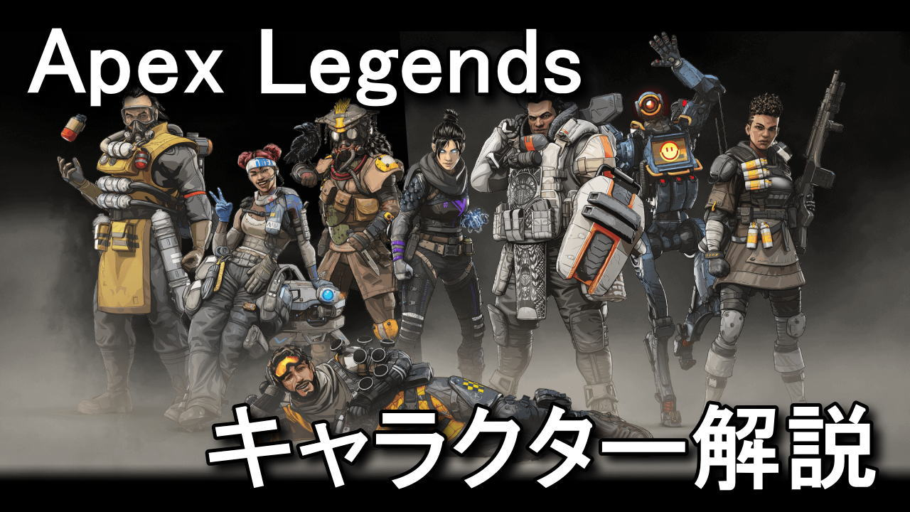 apex-legends-character-ability