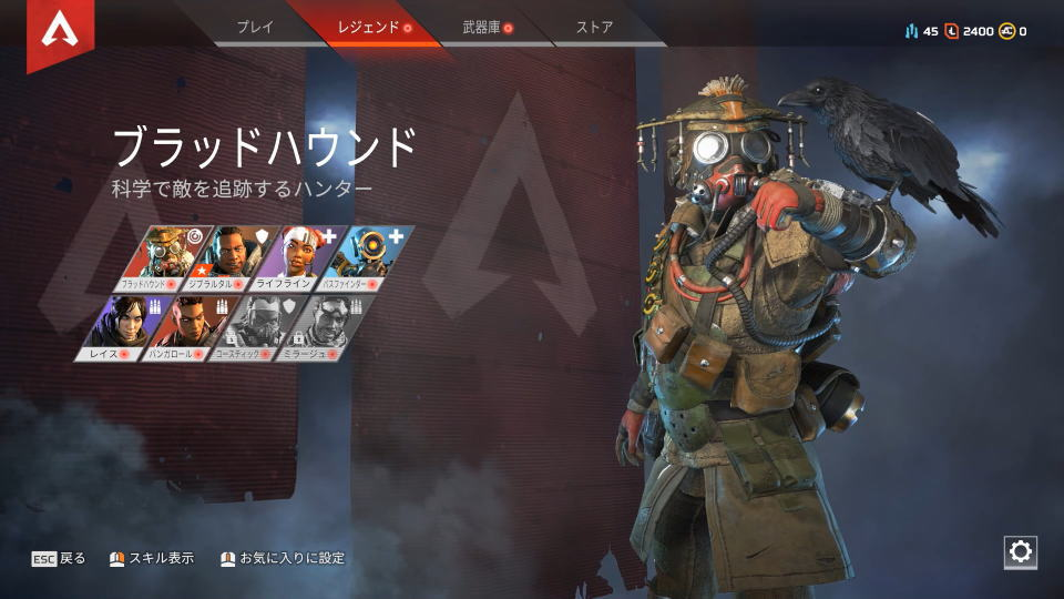 apex-legends-character-image
