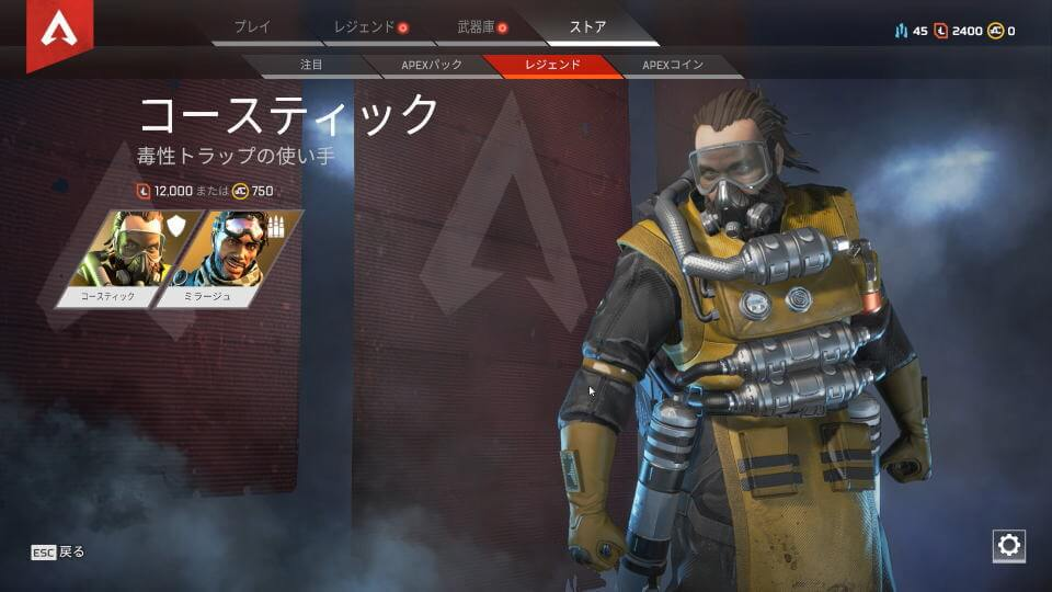 apex-legends-coin-store-03