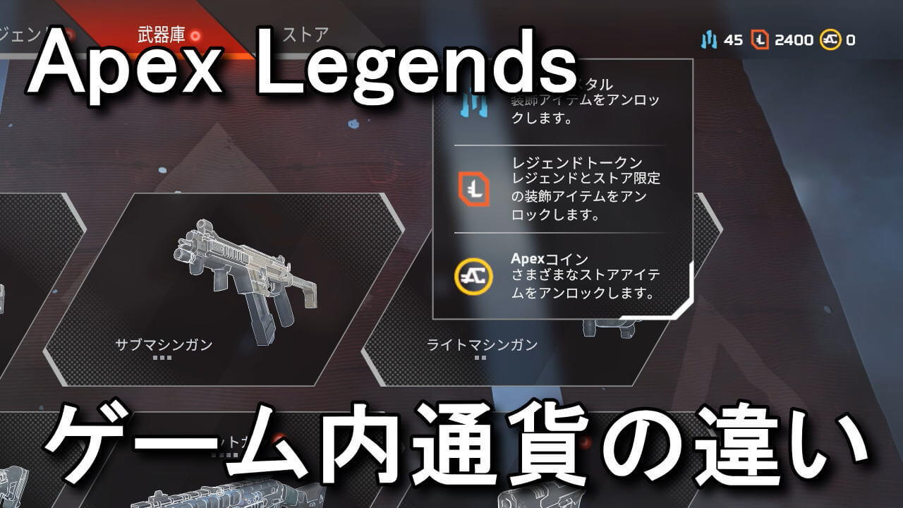 apex-legends-coin-store