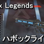apex-legends-havoc-rifle-150x150