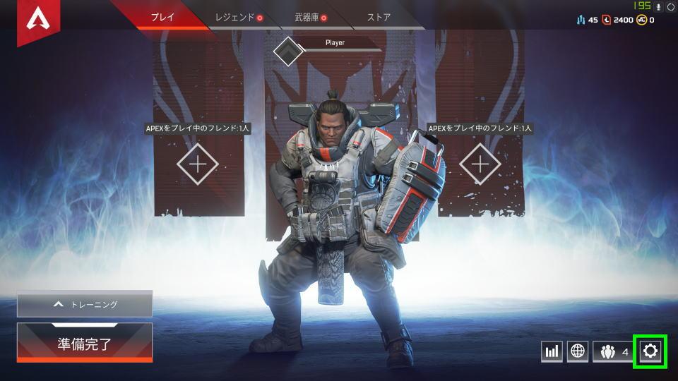apex-legends-key-config-01