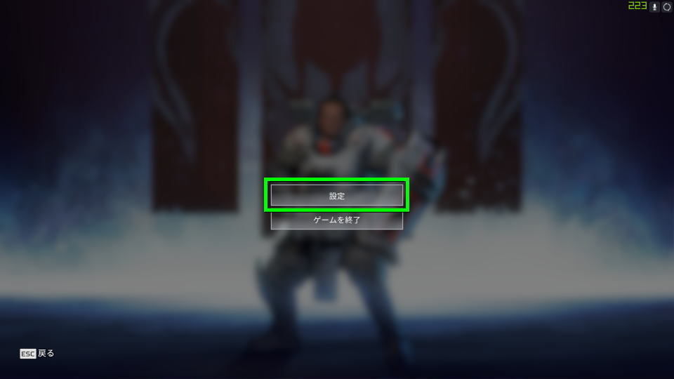 apex-legends-key-config-02