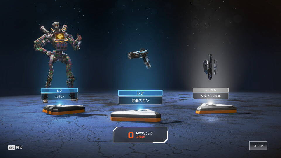 apex-legends-skin-customize-03