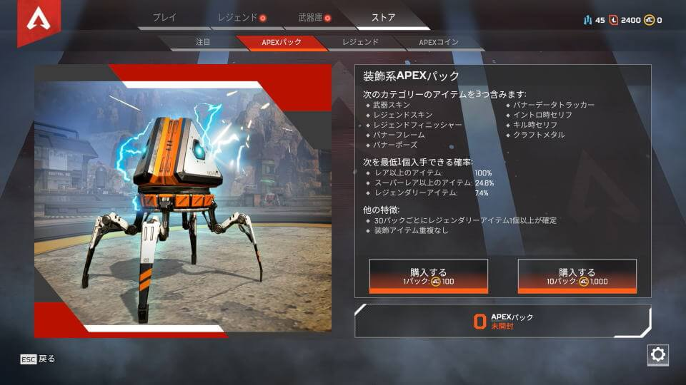 apex-legends-skin-customize-04
