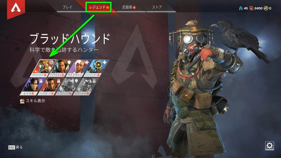 apex-legends-skin-customize-07