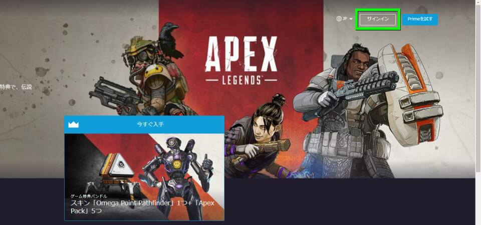 apex-legends-twitch-prime-04