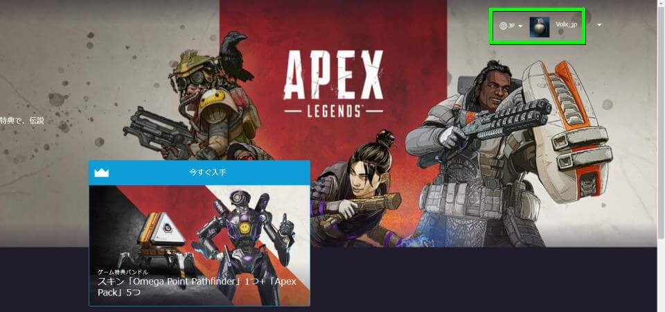 apex-legends-twitch-prime-06